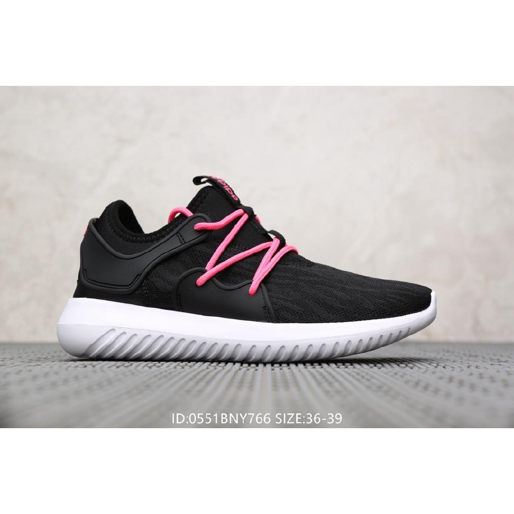 free shipping 6bc4c fedf4 Adidas Tubular Viral Women's cushioning lightweight casual running  shoes-Colour 7th