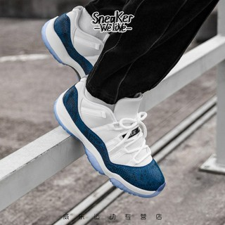 Nike Air Jordan 11 Low AJ11 Blue Snake explodes crack White