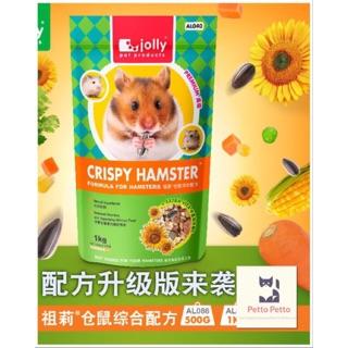 Jolly Crispy Hamster Food 1KG | Shopee Malaysia