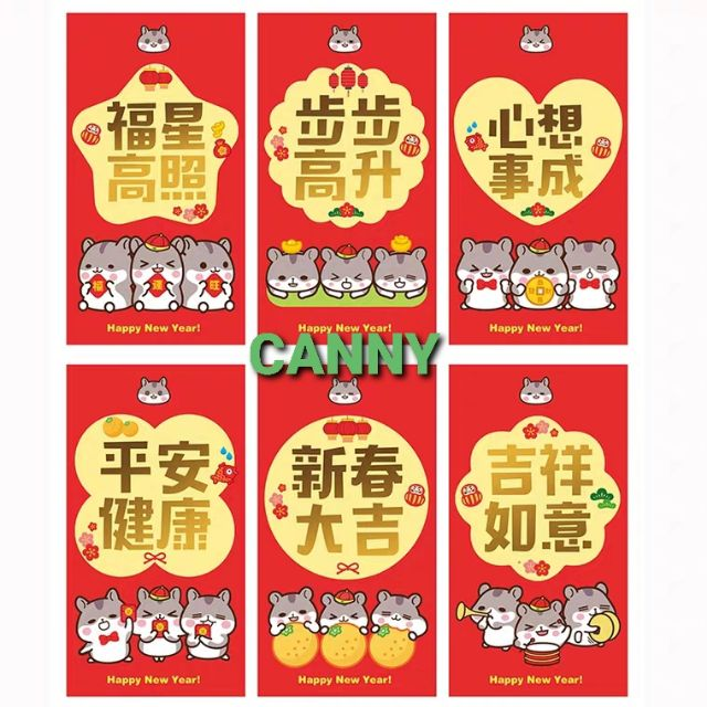 🧧 RM1.30 for 6 pcs !! 2020 Mouse Year Red Packet Angpow 6 pcs / 2020 鼠年 卡通红包 长款 6个 🧧