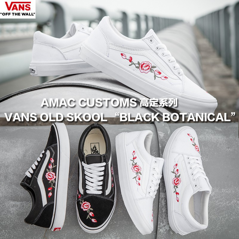 48204d7e3022e2 Original VANS x AMAC Customs Black Botanical Old Skool