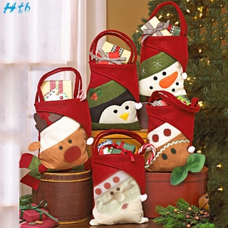 Christmas Gift Bags For Kids.Christmas Series Pattern Candy Bag Handbag Container For Xmas Home Party Decoration Kids Gift Bag