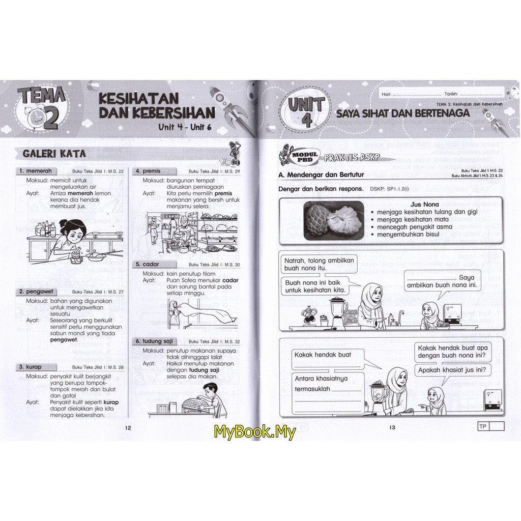 Myb Buku Latihan Aktiviti Buku Latihan Berformat Pbd Kssr Tahun 3 Bahasa Melayu Sasbadi Shopee Malaysia