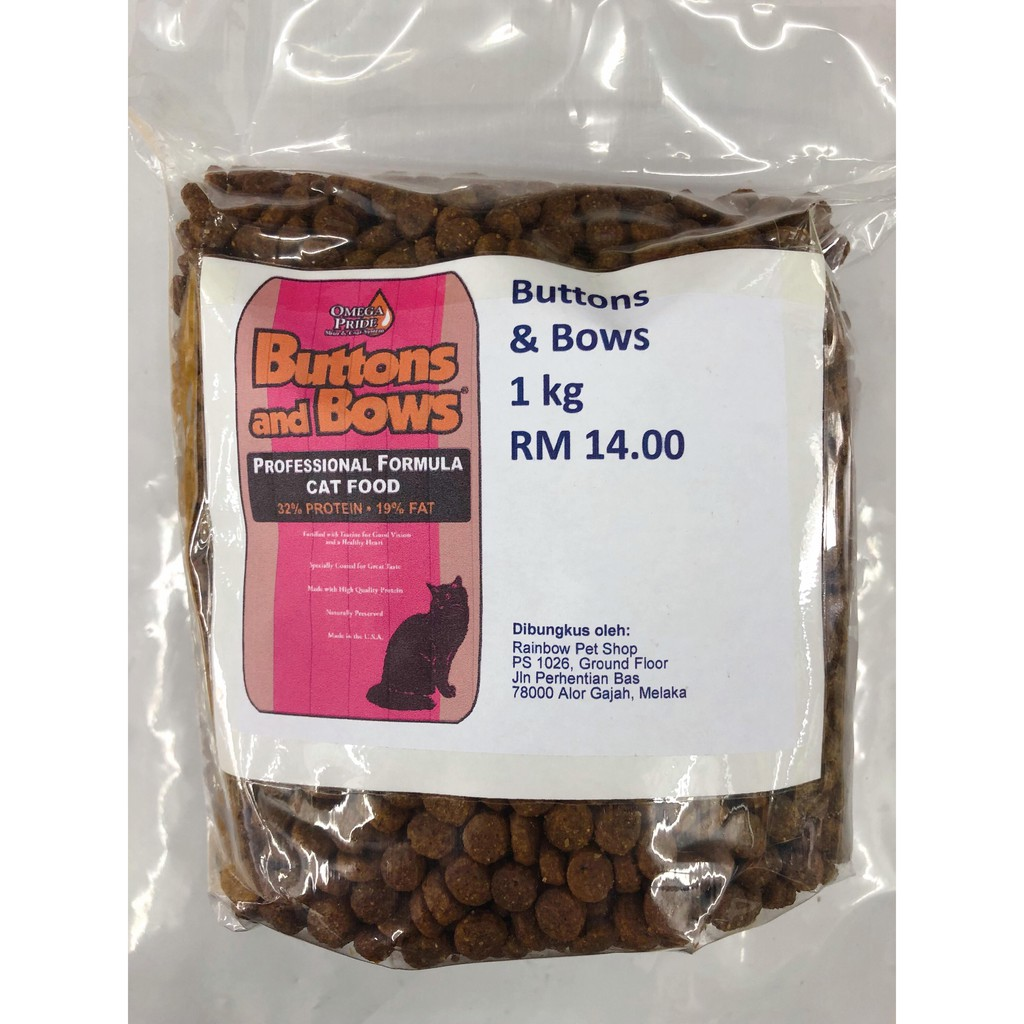 Buttons And Bows Cat Food Repack 1kg Shopee Malaysia Nice