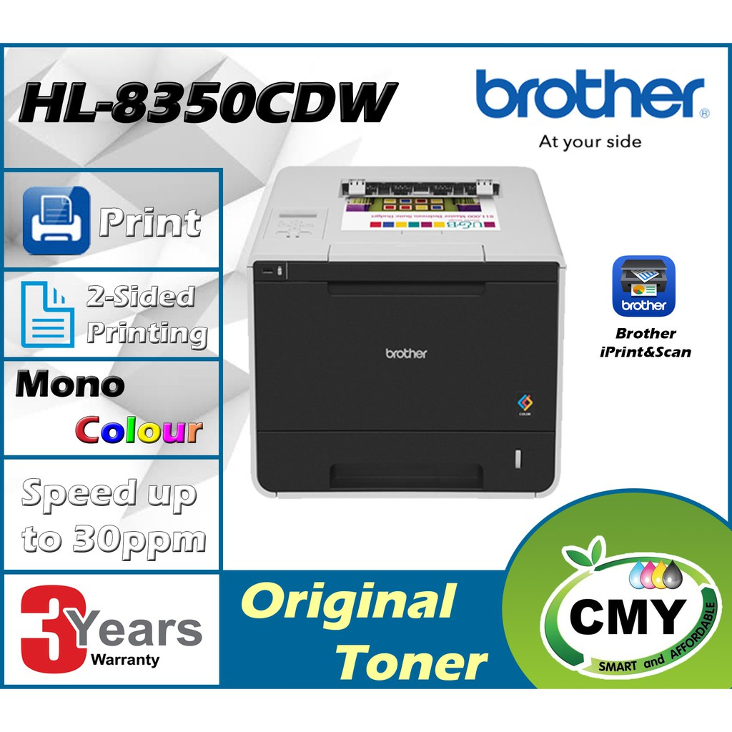 Brother HL-L8350CDW Color Laser Duplex Wireless Network Printer