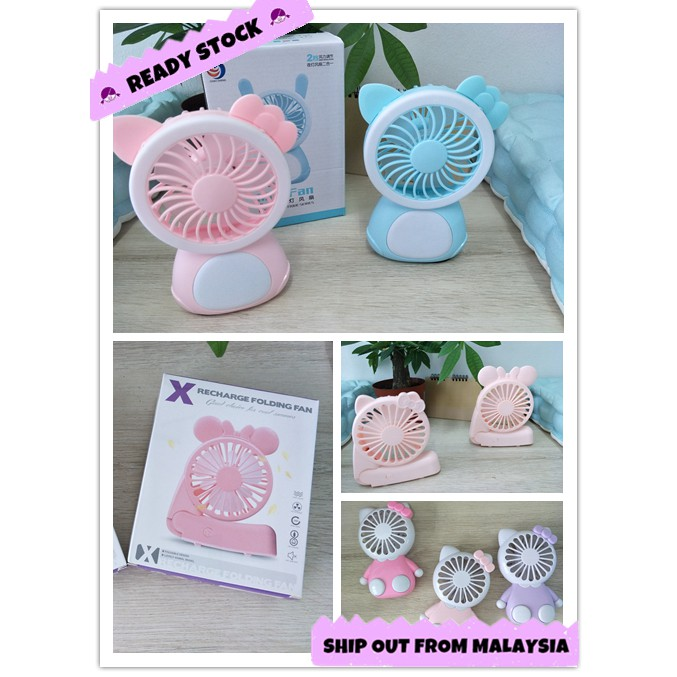 Hello Kitty Mickey Cute Cartoon Fan Folding Chargeable Portable Electric Mini Fan LED Light Cooling Fan
