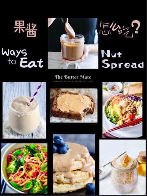 Keto Black Sesame Seed Butter 250gram | Shopee Malaysia