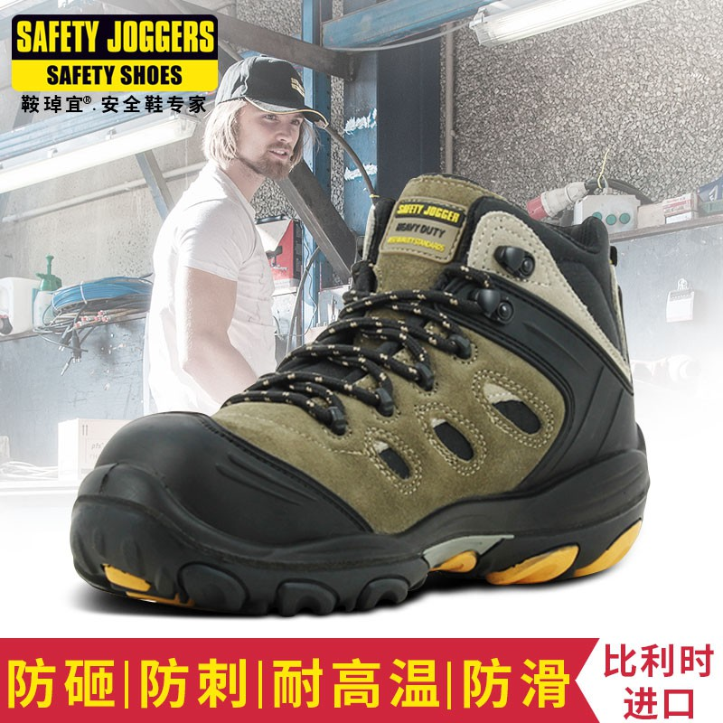 c18f250de73641 JSP Winter Safety shoes for men ESD steel toe shoes Work boots 06-0714 |  Shopee Malaysia
