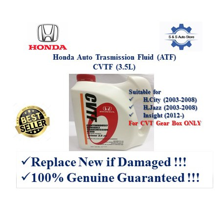 Honda Cvtf Hcf 2 Ultra Continuously Variable Transmission Fluid
