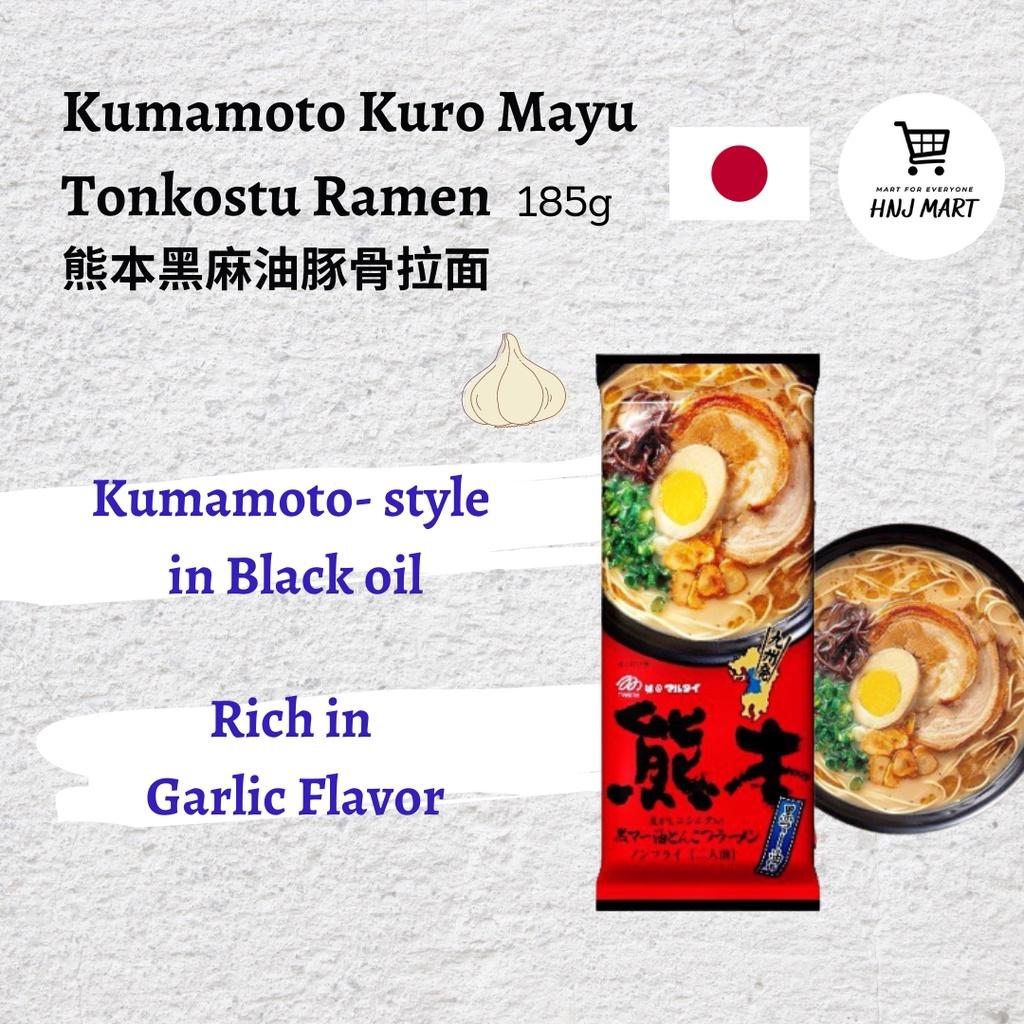 Japan Ramen Series 日本日式拉面系列 [Marutai Tonkatsu Ramen & Sanpo Boujo Kyushu Ramen] Kumamoto/Kagoshima/Hakata/Kurume/Kyusu