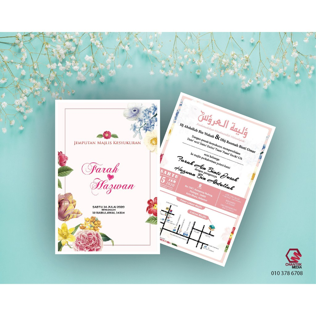 Kad Kahwin Murah Kad Jemputan Invitation Card Kad Kahwin Budget Percuma Banner Banting Freegift Shopee Malaysia