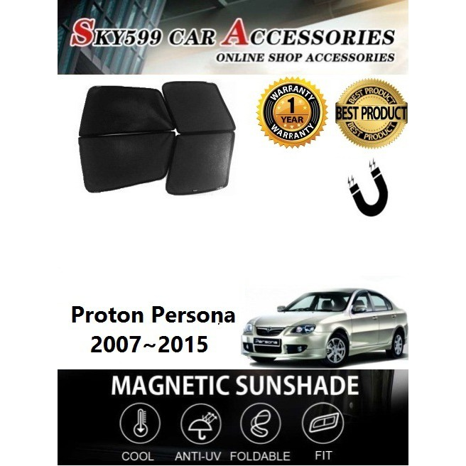 Proton Persona 2007-2015 Epic Magnetic Sunshade [4 PCS]
