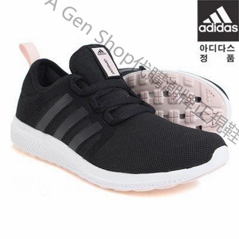 1e0abaeee ☆ Adidas CC FRESH BOUNCE W Adidas black and white without sewing shoes  running s