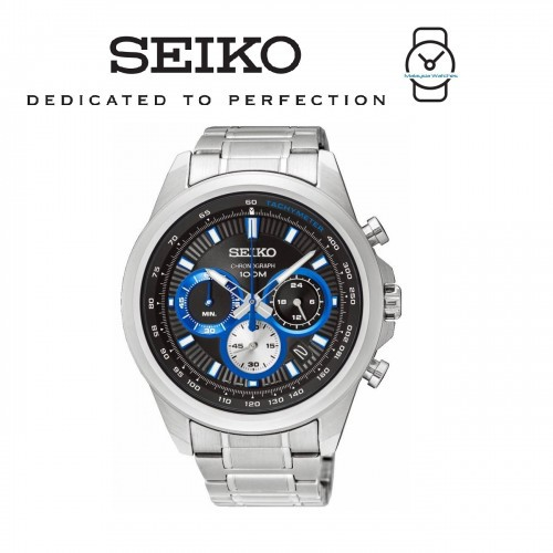 on sale 7b631 90874 Seiko Men's Chronograph Black Dial Stainless Steel Band Watch SSB243P1  (Silver)