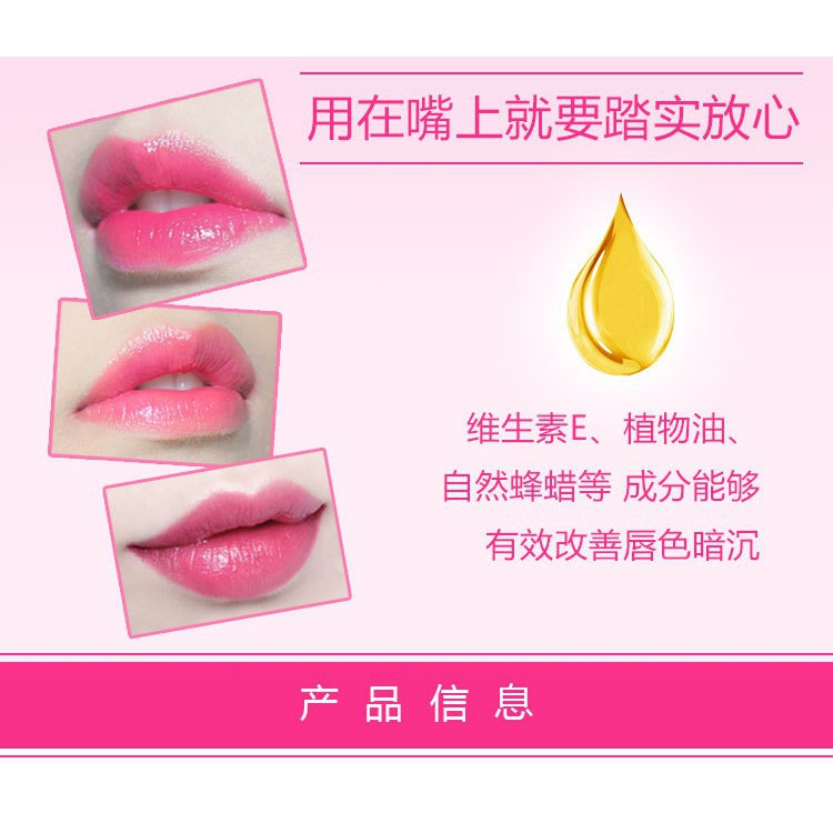 MINFEI DRY FLOWER LIPSTICK LS003 CRYSTAL JELLY MAGIC LIP COLOR CHANGING LIPS BALM MOISTURE LONG LASTING BEAUTIFY