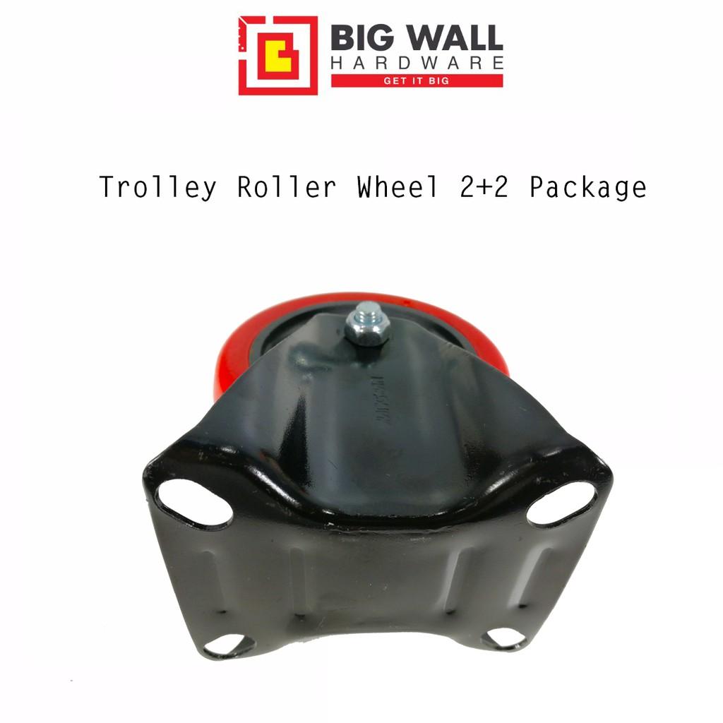 Trolley Castor Wheel 2+2 Package (Red)