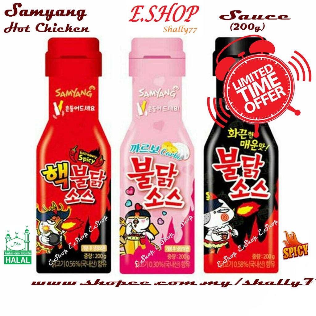 Samyang Halal Hot Chicken Sauce 200gx1