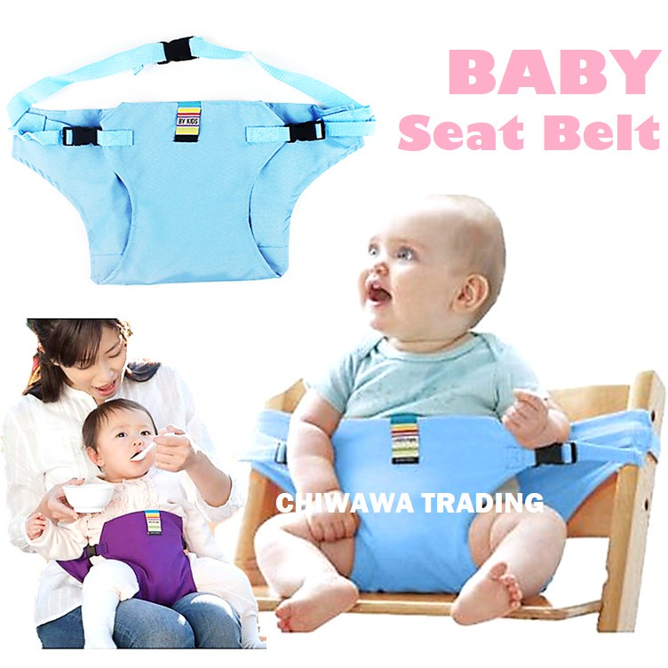 Baby Booster Feeding Chair Safety Belt Waist0gh Dining Seat Harness Washable Cloth Carrier Wrap