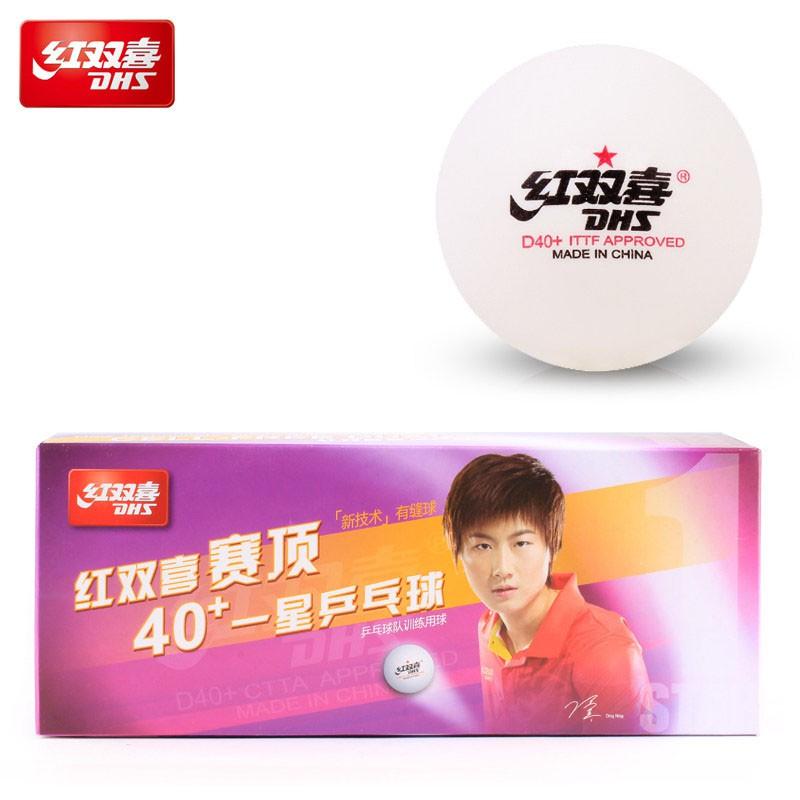 200Pcs Double Happiness DHS D40 3-Star Table Tennis Plastic Balls Color White