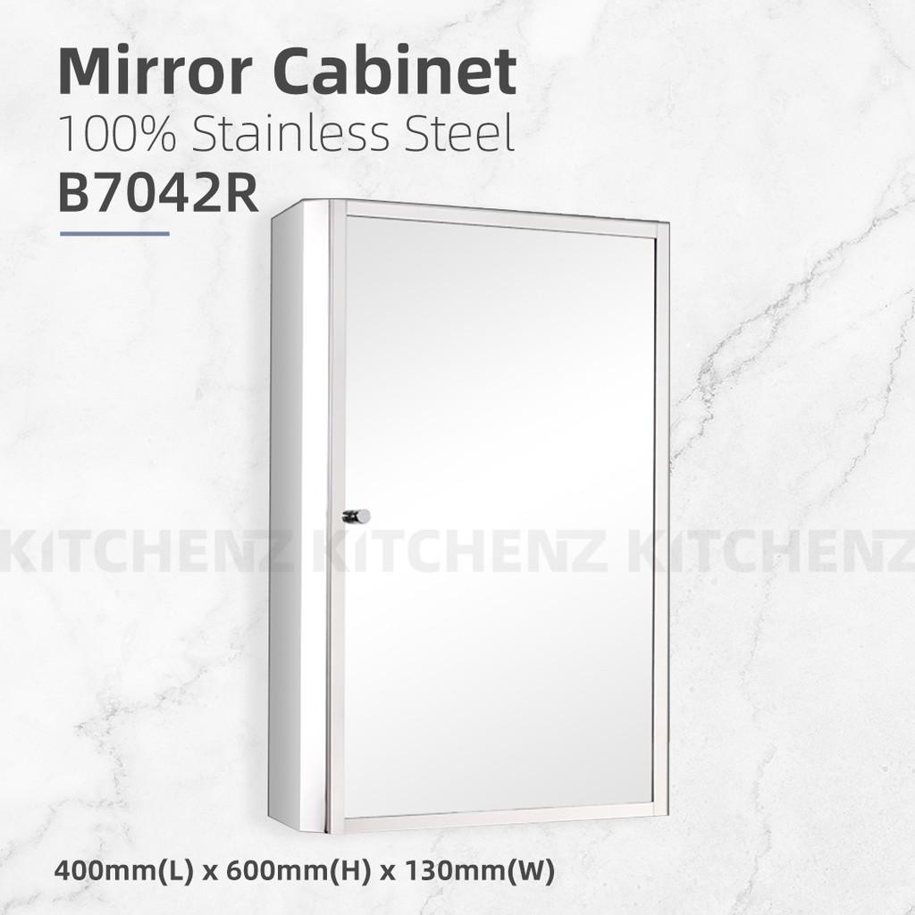 Homez Bathroom Mirror Cabinet B7042R 100% Stainless Steel -L400 x W130 x H600mm