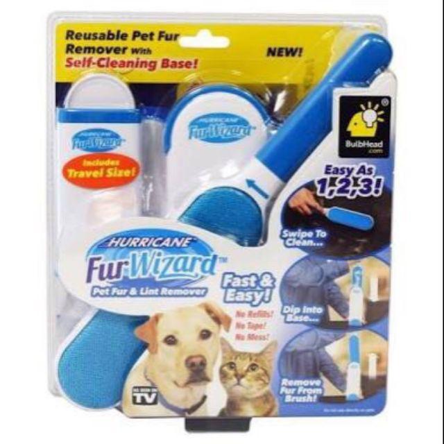 แปรงทำความสะอาดขนสัตว์ แปรงเก็บฝุ่น Fur Wizard ขนแมวขนสุนัขตามโซฟาเตียงเบาะรถยนต์เสื้อผ้าฟรี Fur Wizard ขนา