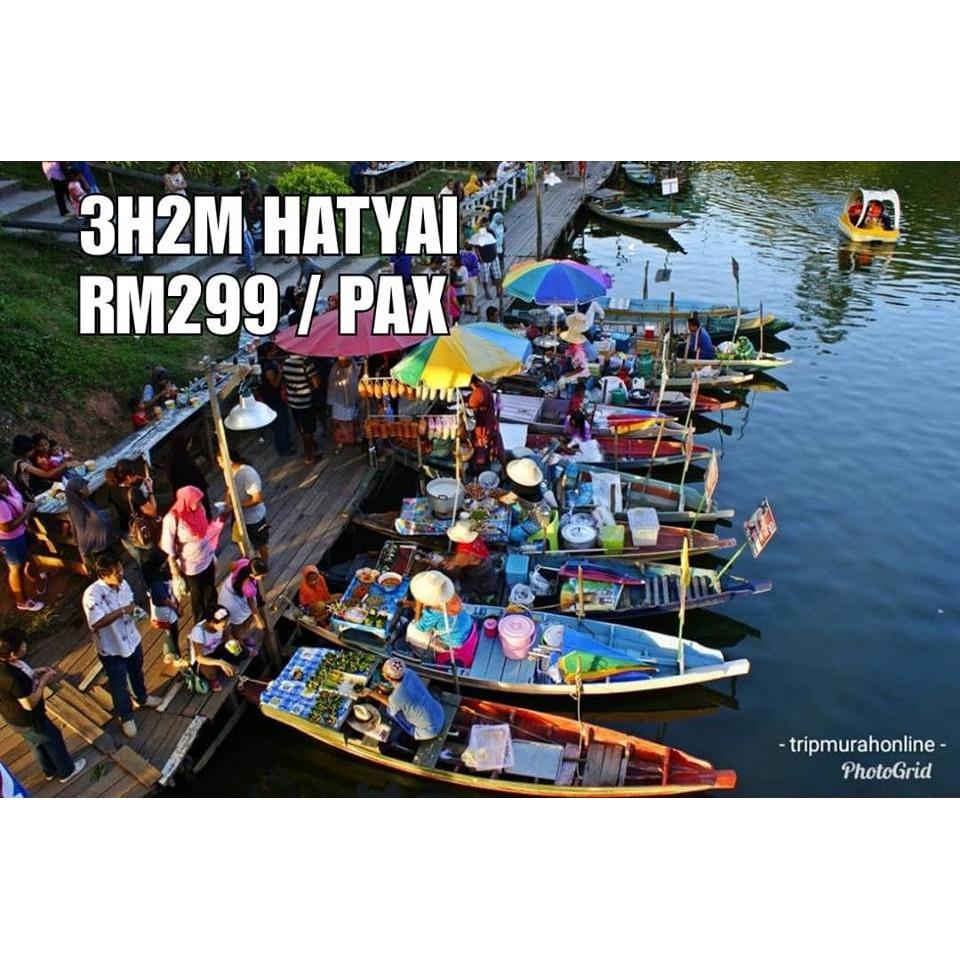 Legoland Malaysia 2day Combo Shopee Tiket River Safari Plus Boat Ride Dewasa Adult