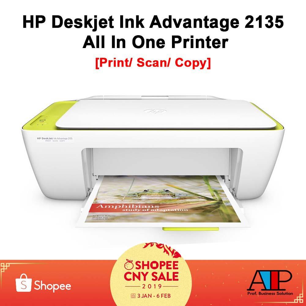 HP Deskjet Ink Advantage 2135 All In One Printer - F5S29B