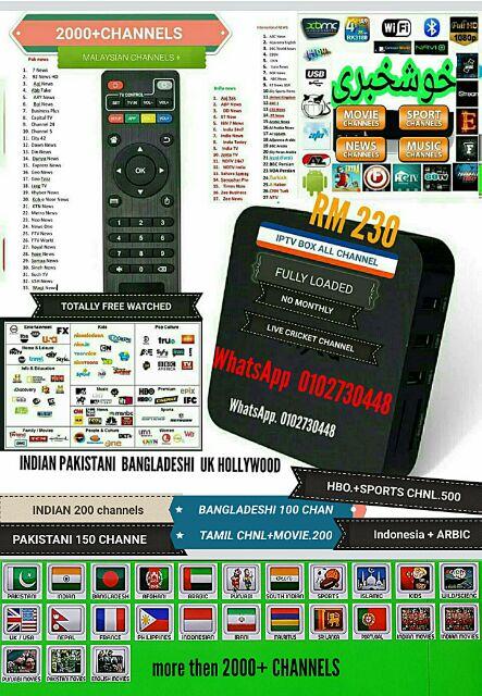 IPTV BOX FULL ENTERTAINMENT ANY Time | Shopee Malaysia