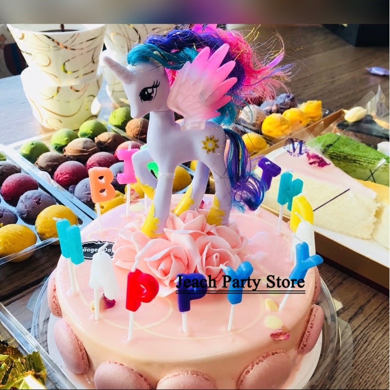 Groovy Unicorn Party Topper Toy Party Favors Kids Children Birthday Party Birthday Cards Printable Nowaargucafe Filternl
