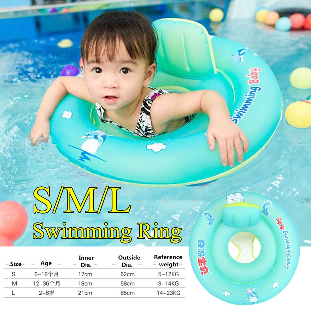 Inflatable Baby Swim Ring Plane Float Kid Swimming Pool Seat | Shopee Malaysia