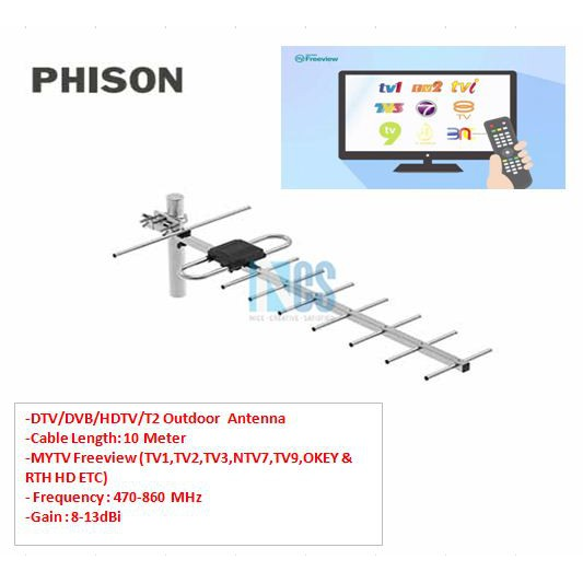 Phison DVB/DTV/HDTV/T2 Digital (DTV/T2/UHF) Outdoor Antenna-10M/20M Cable