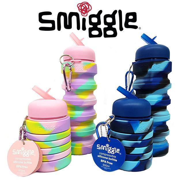 Gourde compressible en silicone Smiggle Squash