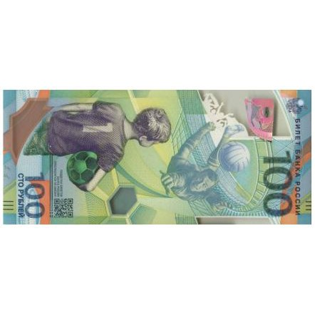 BOLA SEPAK FIFA World Cup, Soccer Russia 100 Rubles Banknote, 2018 LIMITED EDITION