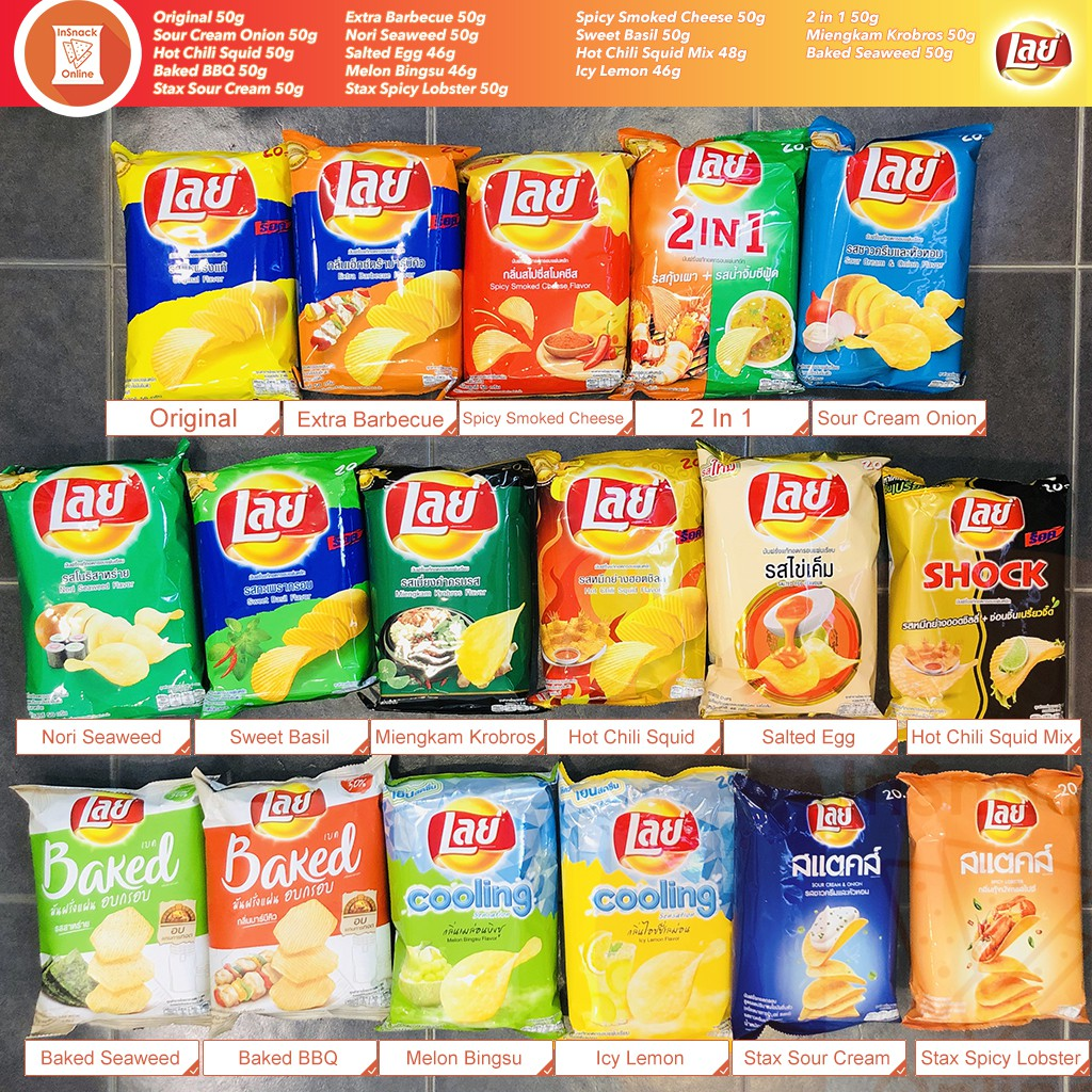 Thailand Snack Lays Lay's Lay Potato Chips 46 - 52g Salted Egg Yolk Chips