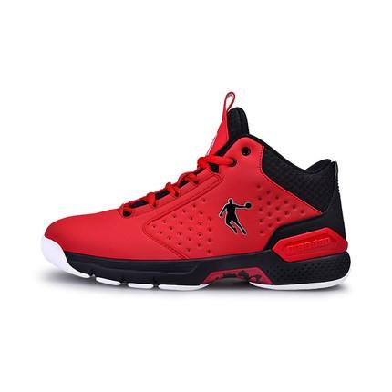 f665b2e00d28 RED Michael Jordan Qiaodan Basketball shoe Elite sports shoe ...