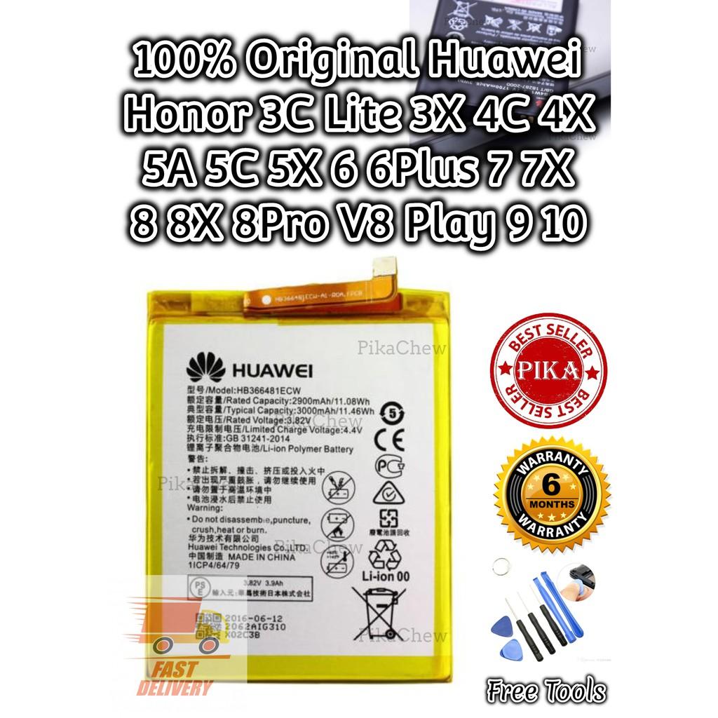 『PIKA』100% Original Huawei Honor 3C Lite 3X 4C 4X 5A 5C 5X 6 6Plus 7 7X 8  8X 8Pro V8 Play 9 10 Huawei Honor Battery