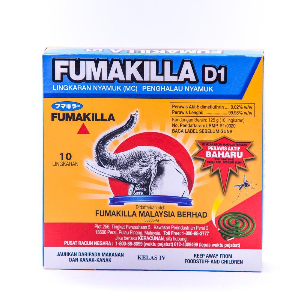 Fumakilla D1 Mosquito Coil (10 Coil/125g)