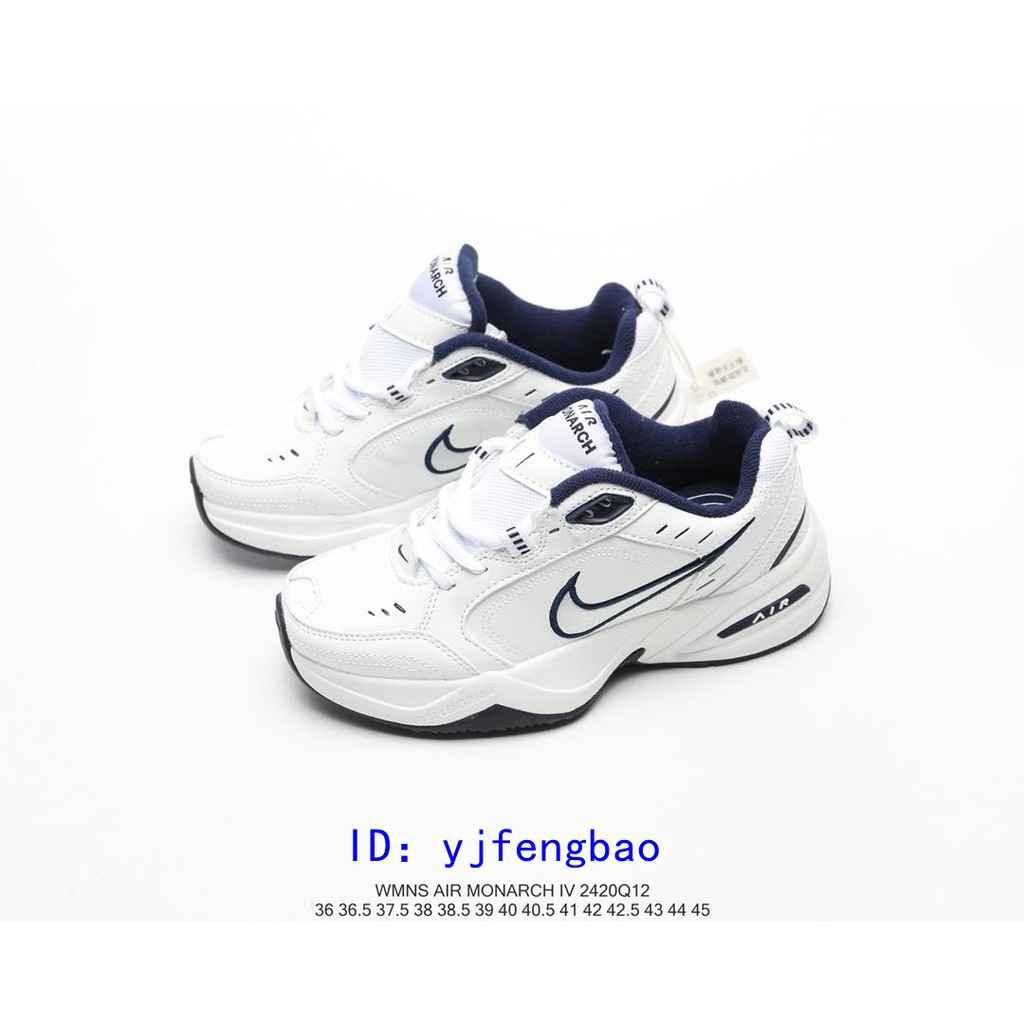 Diplomático Íncubo Almeja  Nike Air Monarch IV casual shoes sports shoes | Shopee Malaysia