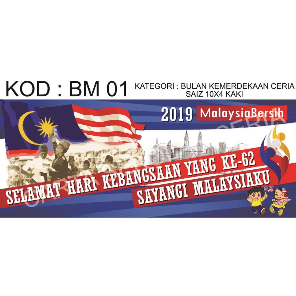 Lukisan Poster Hari Kemerdekaan Ke 62 Cikimm Com