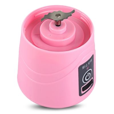 Multipurpose Charging Mode Portable Small Juice Extractor (PINK)