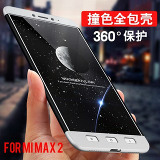 size 40 b446f a7532 Xiaomi Mi Max 2 mimax 2 GKK 360 Degree Protection Hybrid Case Cover Casing