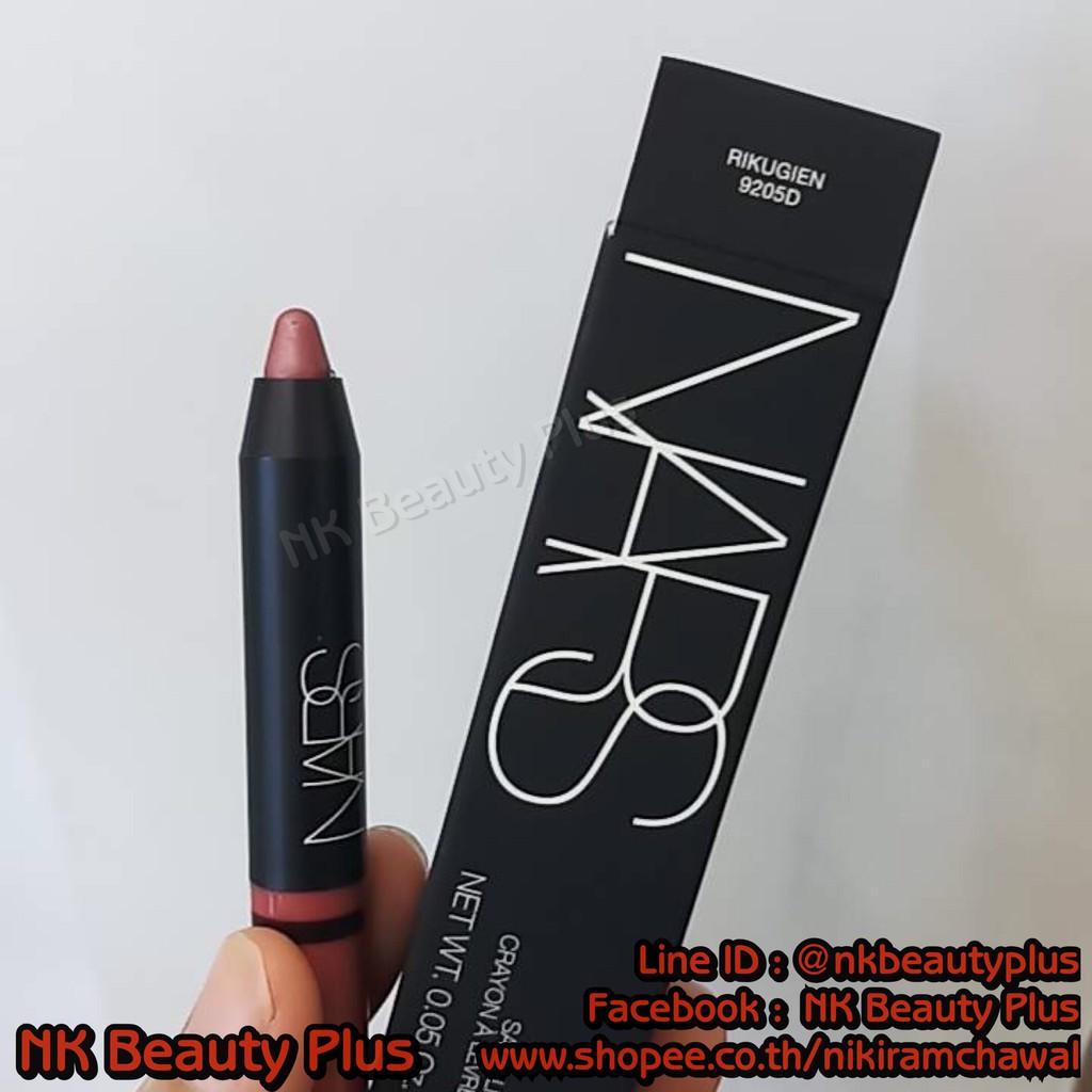NARS Velvet Matte Lip Pencil 1.8g (In Box) #Rik
