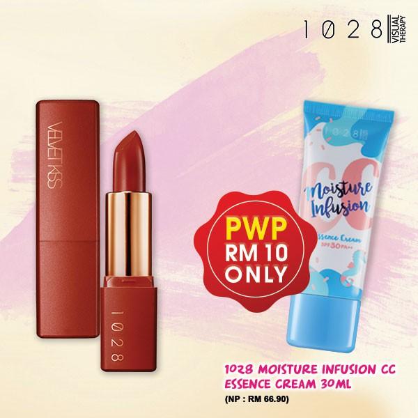 1028 Velvet Kiss Rouge Lipstick - 05 Chili Brown