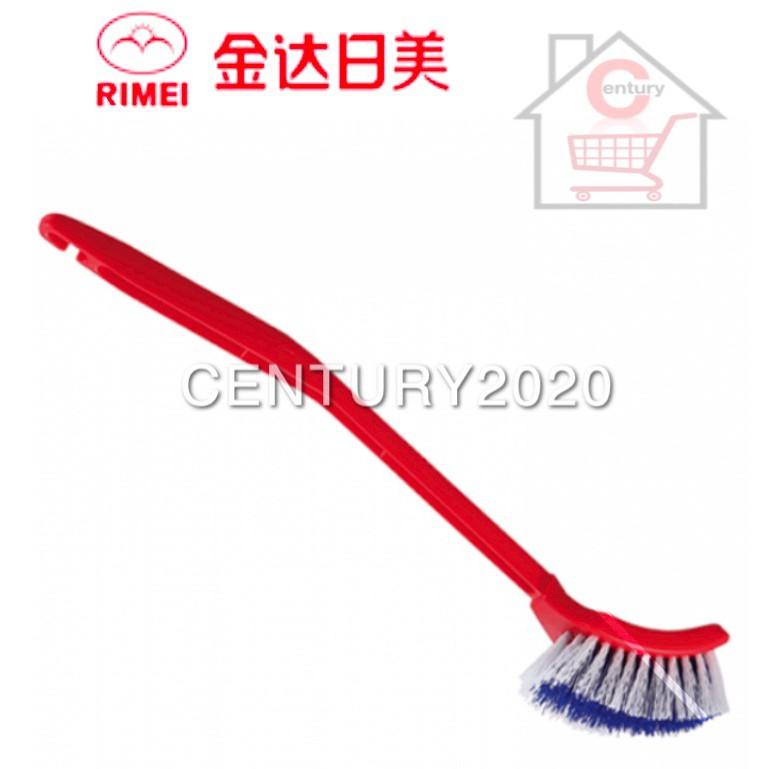 RIMEI Household Cleaning Brush Household Cleaning Tool Toilet Brush Bathroom Brush