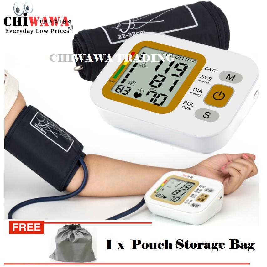 【LCD Screen】Arm Blood Pressure Pulse  Heart Beat Monitor Sphygmomanometer