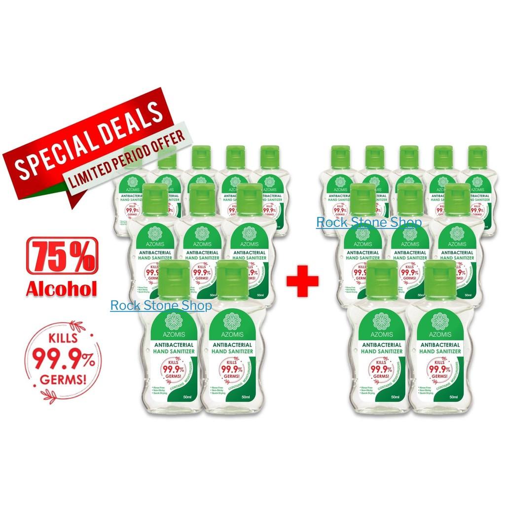 [READY STOCK] [20 Bottles x 50ml] Azomis Anti Bacterial Hand Sanitizer Sanitiser (99% Kills Germs) 消毒杀菌洗手液 KKM