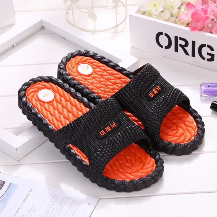 Slippers Men Korean Indoor Soft Bottom