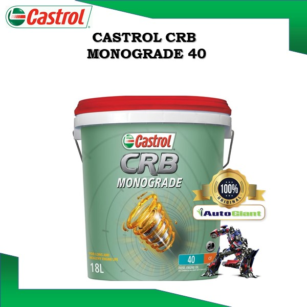 CASTROL CRB MONOGRADE 40CF, 18L, PAIL DIESEL ENGINE OIL (100% ORIGINAL)
