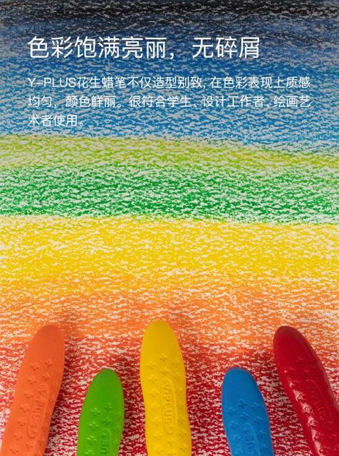 YPlus Easy Grip Peanut Crayon / Safe non-toxic graphite pen YPLUS 儿童花生蜡笔