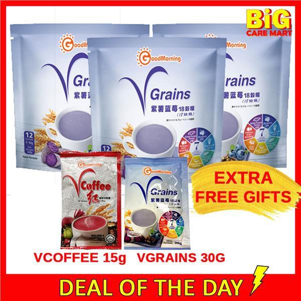 Good Morning Vgrains Sachets 12s X 3 + FREE 1 VCoffee 15g 1Vgrains 30g